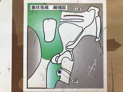 鹿伏兎城縄張図(抜粋)