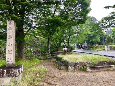 亀山城跡石碑