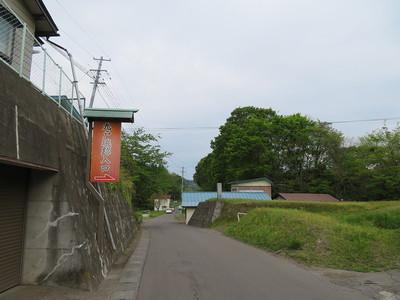 大手門脇堀跡・九戸城跡入口