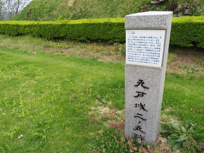 九戸城二ノ丸跡