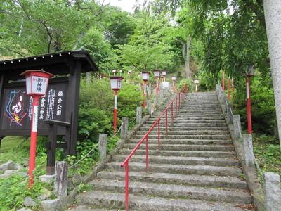本丸跡への階段