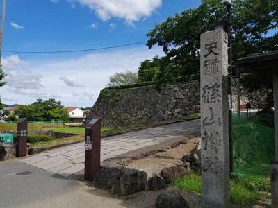 大手門口の城址石碑