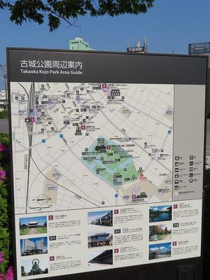 古城公園周辺案内