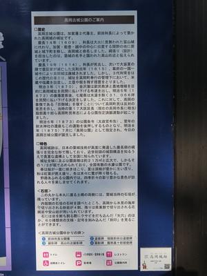 案内板の文書部分