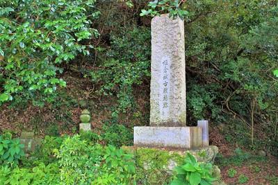 姫倉城古戦場跡