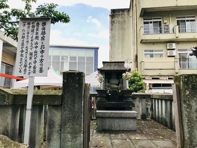 西光寺 柴田勝家公・お市の方の墓