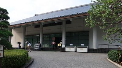 三の丸尚蔵館