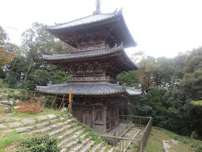 総見寺跡の三重塔