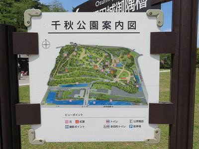 千秋公園案内図