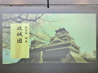 攻城団のデジタル芳名版(わくわく座)