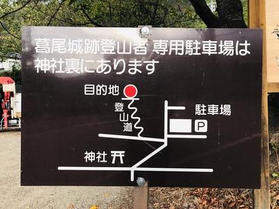 登山者専用駐車場の案内