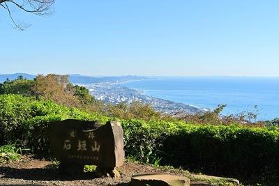 石垣山から相模湾を望む