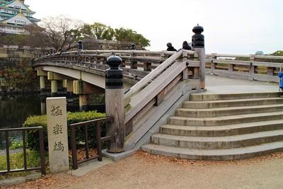 極楽橋(北側)
