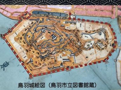 鳥羽城絵図(抜粋)