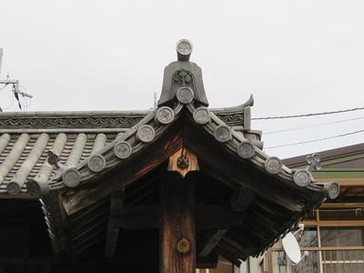 北大手門(篠津神社表門)の家紋瓦たち