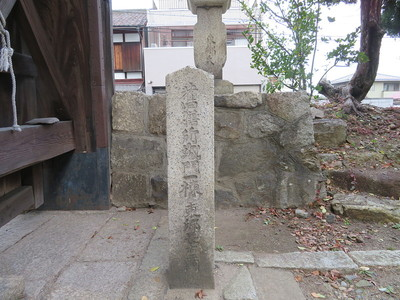 舊膳所城門一棟