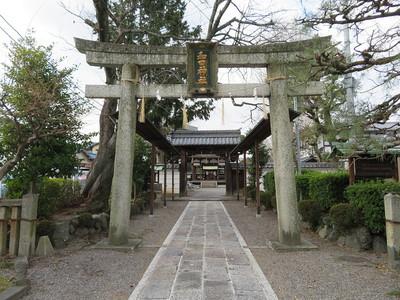 和田神社・藩校遵義堂の門