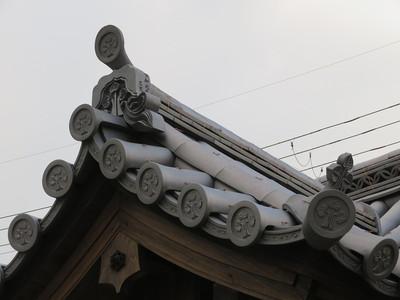 犬走門(若宮八幡神社表門)鬼瓦