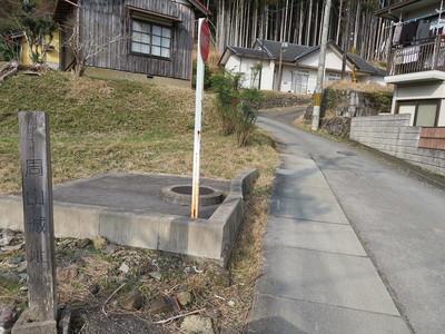 登城口の道標