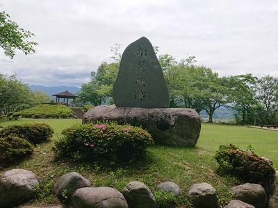 松尾城の碑