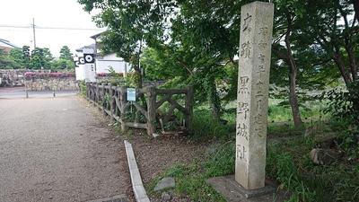 城門跡にある城趾碑