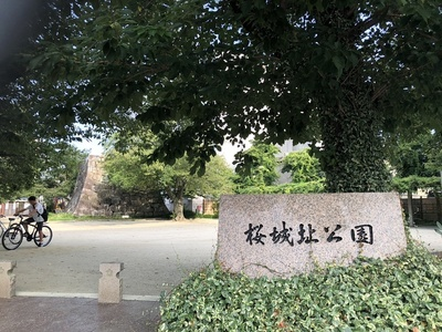 公園の西側から石垣方向