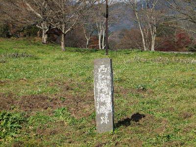 西ノ丸御殿跡