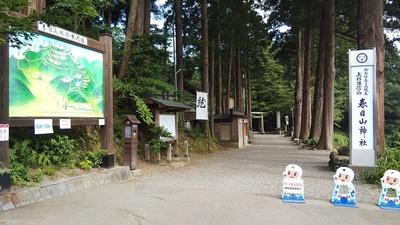 春日山神社参道