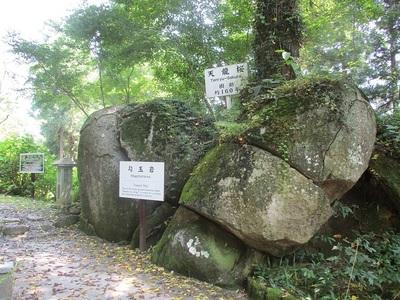 登城道(古和気神社参道)の岩