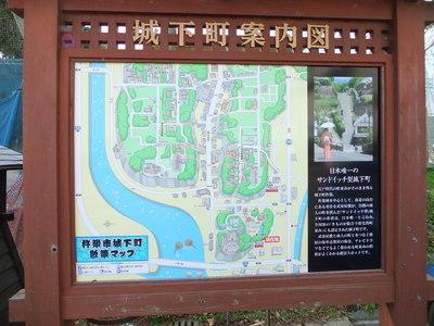 城下町案内図