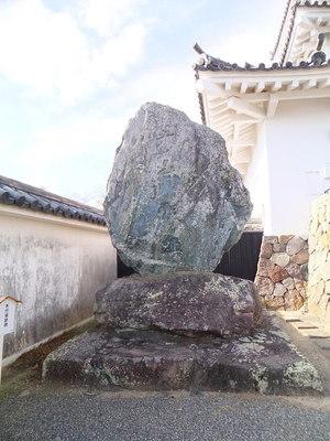 杵築城址碑