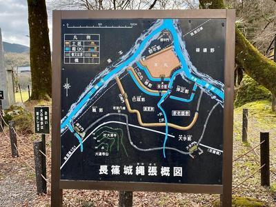 長篠城① 縄張り概図