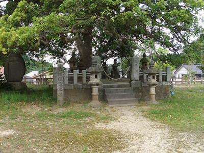 吉川経家墓所