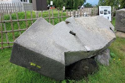 いかすみ石