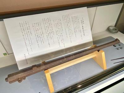 長篠城④ 信玄砲(新城市設楽原歴史資料館)