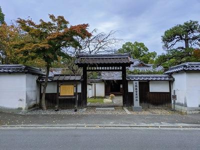 名張藤堂家屋敷跡