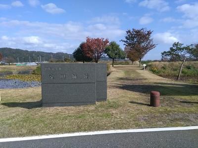 城跡碑と二の丸