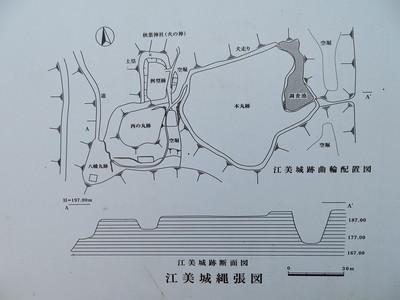 江美城縄張図