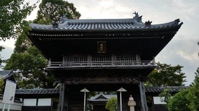 安祥城 門
