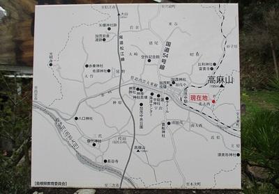 登城口にある地図