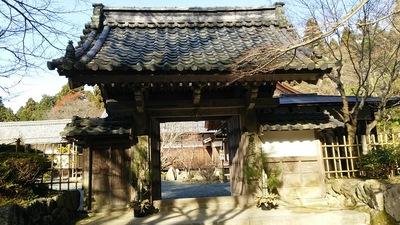百済寺本坊への門