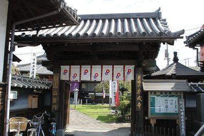 本丸門(本成寺山門)