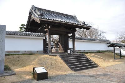 特別公開中の弘道館正門