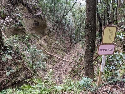 2つ目の崖