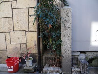 黒田如水邸跡の石碑