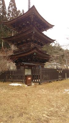 新海神社三重塔