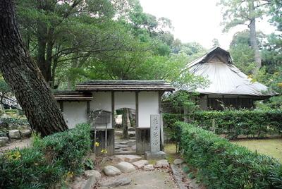 花江茶亭(入口)