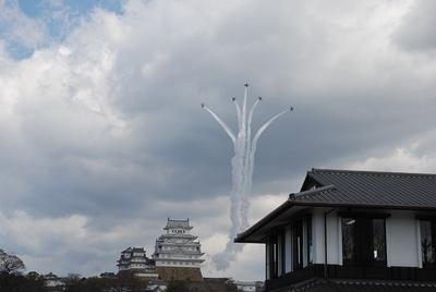 姫路城とブルーインパルス