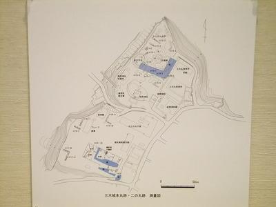 三木城本丸跡・二の丸跡 測量図