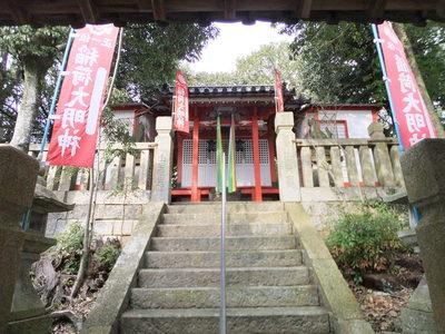 稲荷神社(本丸)